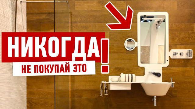 Ремонт ванной и туалета. Как выбрать раковину - LALAMASTER.RU