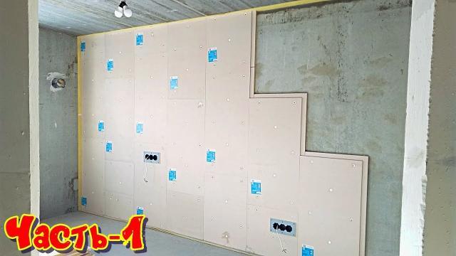 Шумоизоляция стен в квартире своими руками от шумных соседей. Монтаж бескаркасной звукоизоляции - LALAMASTER.RU