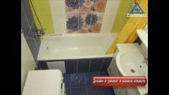 Дизайн и ремонт в ванной комнате плиткой Гардения