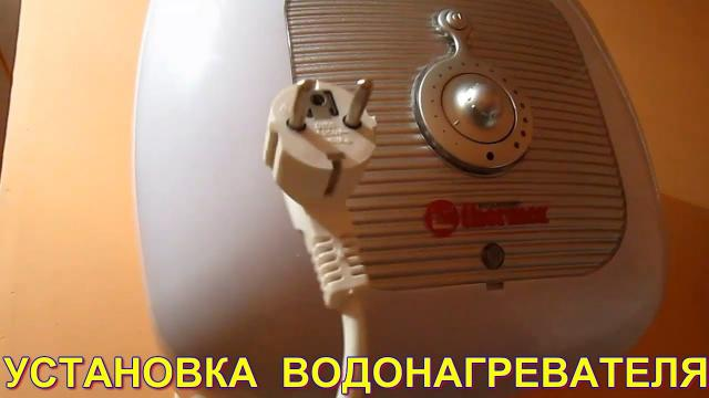 Установка водонагревателя своими руками. Подключение водонагревателя полипропиленовыми трубами - LALAMASTER.RU
