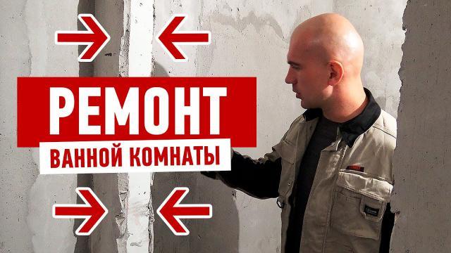 Как сделать двери в ванную комнату - LALAMASTER.RU