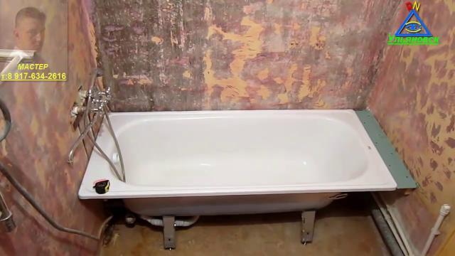 Установка ванны на силиконовый герметик - LALAMASTER.RU