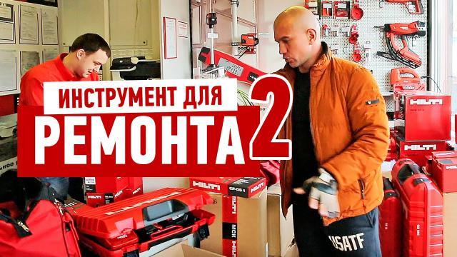 Инструменты для ремонта квартиры своими руками - LALAMASTER.RU