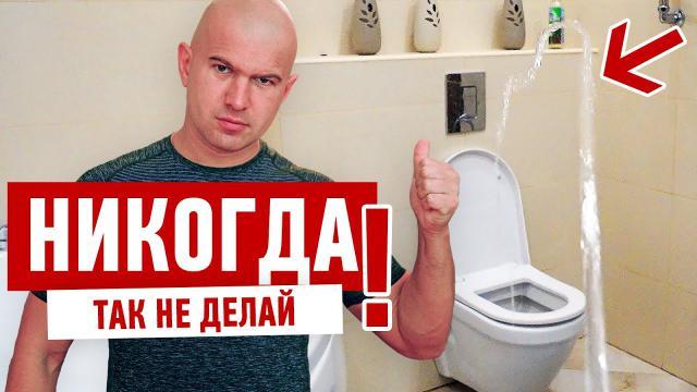 Самый главный лайфхак для туалета - LALAMASTER.RU