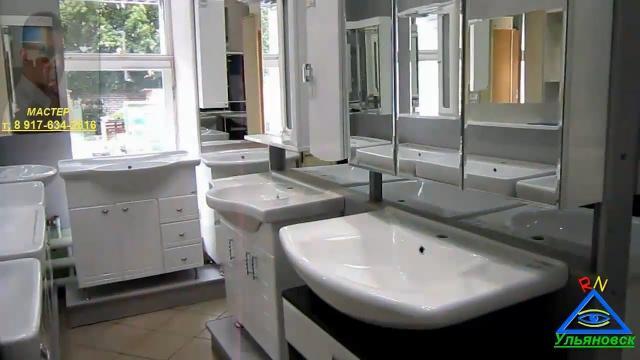 Как выбрать мебель для ванной комнаты - LALAMASTER.RU