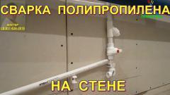 Сварка полипропиленовых труб на стене. Как надёжно закрепить паяльник для труб