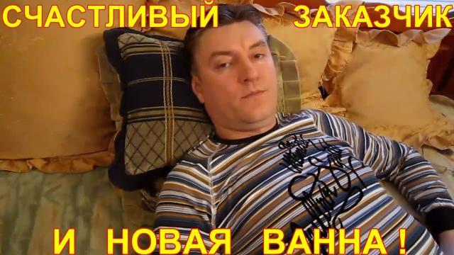 Мастер-класс по установке самого дешёвого сифона для ванны - LALAMASTER.RU