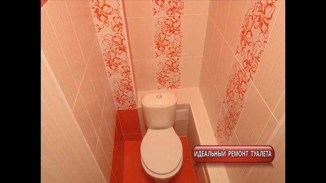 Идеальный ремонт туалета плиткой Кураж - LALAMASTER.RU