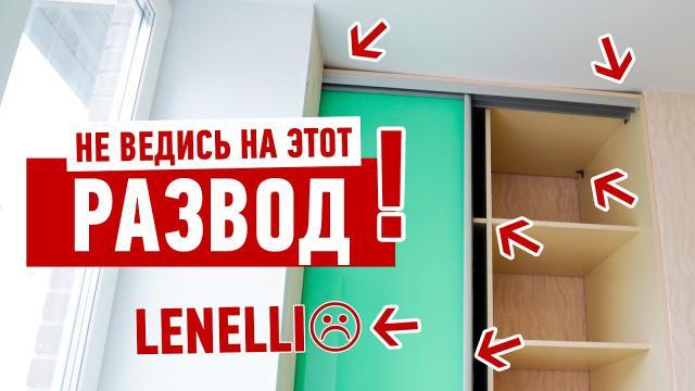 Кухня и мебель. Как мебельщики разводят людей - LALAMASTER.RU