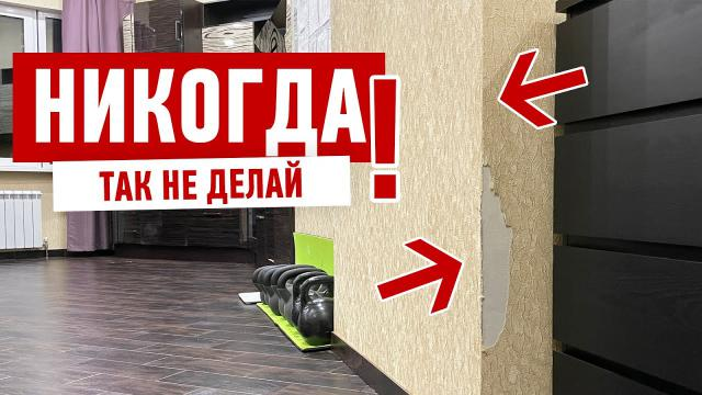 Дизайн кухни-гостиной своими руками - LALAMASTER.RU
