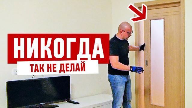 Раздвижные межкомнатные двери - это плохо - LALAMASTER.RU