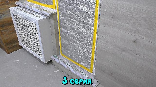 Как красиво скрыть трубы и радиатор отопления после отделки стен ламинатом. 3 серия - LALAMASTER.RU