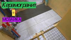 Укладка плитки и мозаики на пол за 20 минут