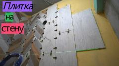 Быстрая укладка плитки на стены в санузле