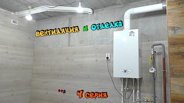 Правильный монтаж вентиляции на кухне своими руками. Отделка стен ламинатом - LALAMASTER.RU