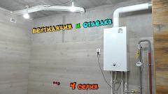 Правильный монтаж вентиляции на кухне своими руками. Отделка стен ламинатом